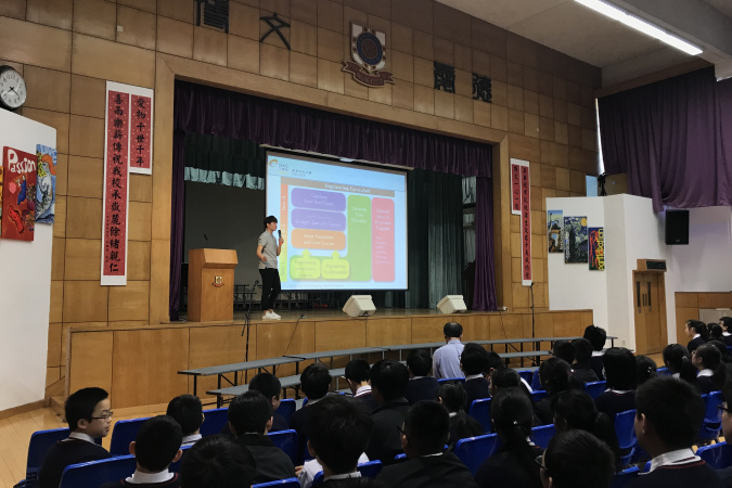 David shared about his university life with secondary school students.