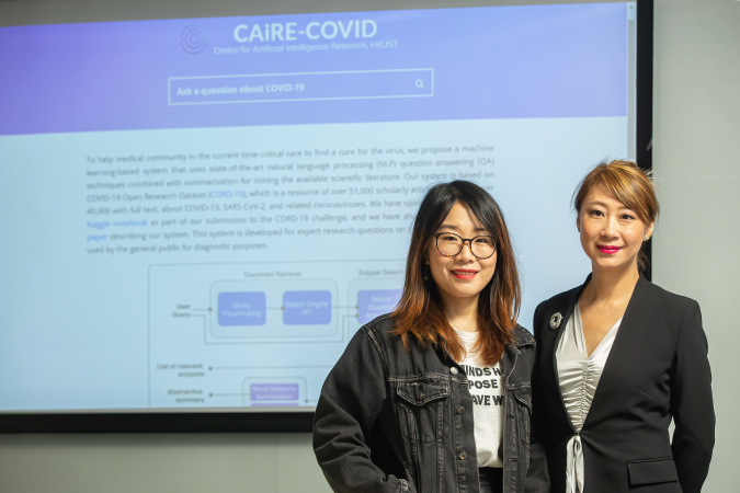 Prof. Pascale Fung (right) sees the strong potential and motivation in her student Su Dan.