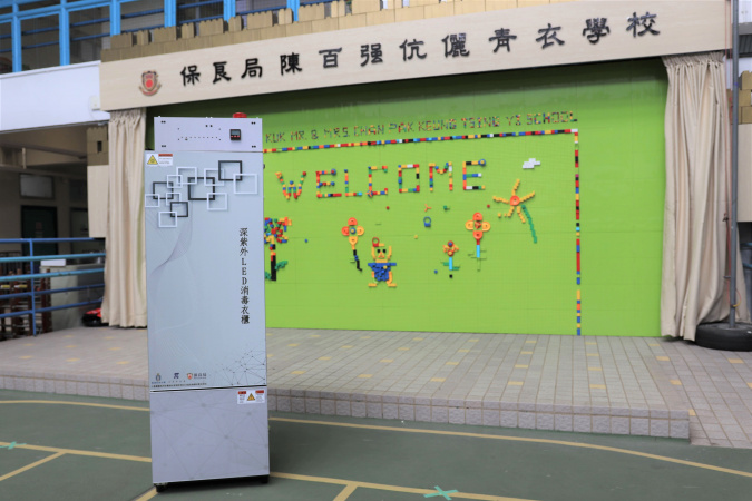 The closet is now being trialled in three of Po Leung Kuk special schools - including Po Leung Kuk Mr. & Mrs. Chan Pak Keung Tsing Yi School (as pictured).