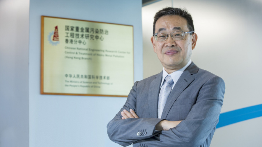 Prof. CHEN Guanghao