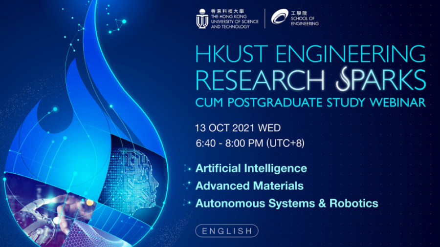 HKUST Engineering Research Sparks cum Postgraduate Study Webinar - Artificial Intelligence, Advanced Materials, Autonomous Systems & Robotics