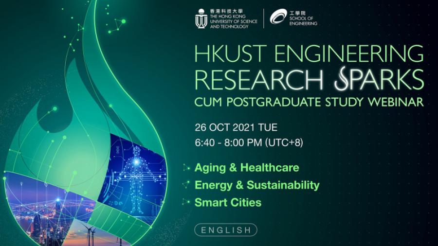 HKUST Engineering Research Sparks cum Postgraduate Study Webinar - Aging & Healthcare, Energy & Sustainability, Smart Cities