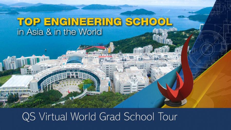 QS Virtual World Grad School Tour: Africa