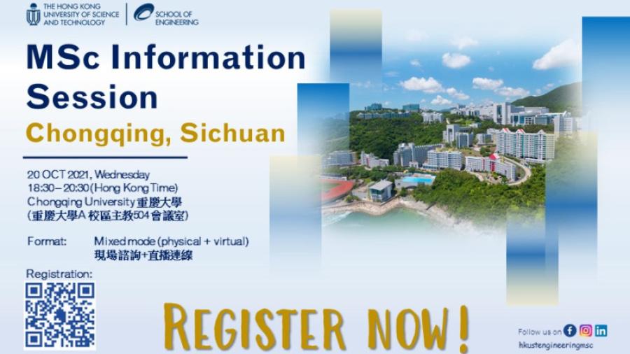 Information Session for MSc Programs (Chongqing University)