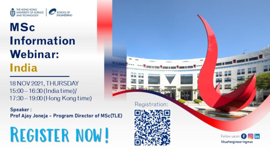 MSc Information Webinar: India