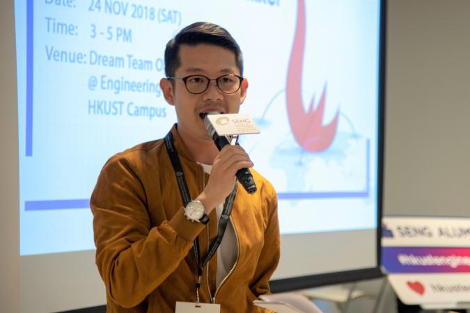 Jeff Ka Lok LI, Head ESA 2011-12