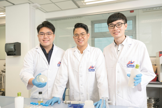 Learning by doing: Andy Choy (left), Isaac Kwan (center), and Michael Lui (right) created a long-lasting antimicrobial hand cream in an experiential learning course on product and process design in Spring 2020.