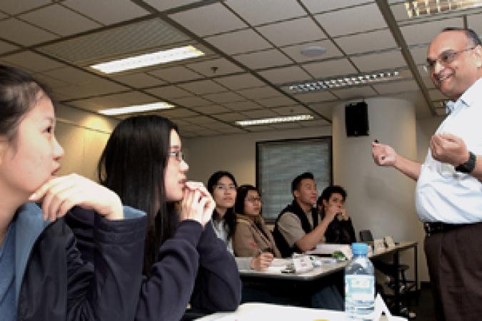 MSc in Technology Leadership and Entrepreneurship