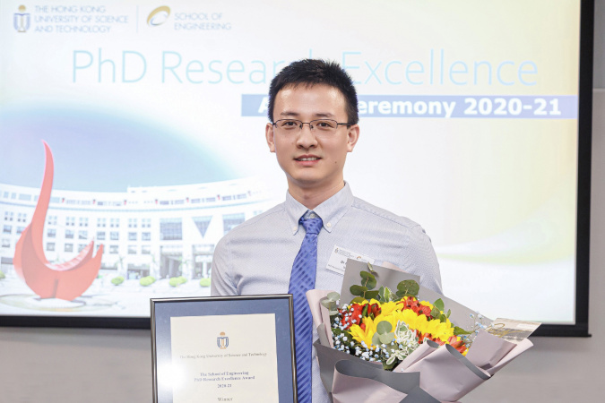 At the award ceremony, Dr. Yin Ran shared his rewarding experience in the engineering research journey at HKUST with other postgraduate research students.