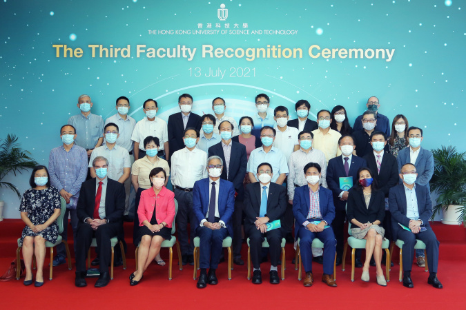 The Third HKUST Faculty Recognition Ceremony acknowledged the outstanding achievements of 36 faculty members, including 23 from the School of Engineering or who have a joint position in the School.