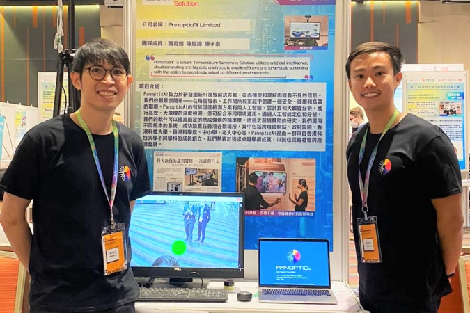 Nick CHIN Jing-Wei (left) and Kyle WONG Kwan-Long demonstrated their smart temperature screening solution at the 7th Hong Kong University Student Innovation and Entrepreneurship Competition.