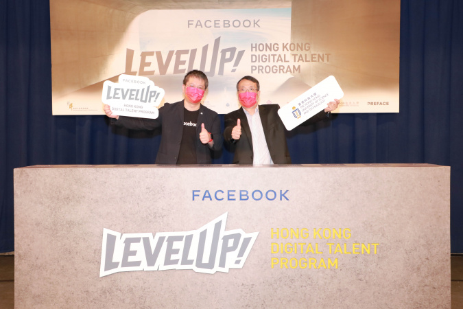 """Prof. King CHOW, Acting Dean of Students at HKUST (Right) and Mr. George CHEN, Director of Public Policy for Greater China, Mongolia, and Central Asia at Facebook kick-start the """"Level Up Digital Talent Program"""" at the launching ceremony."""