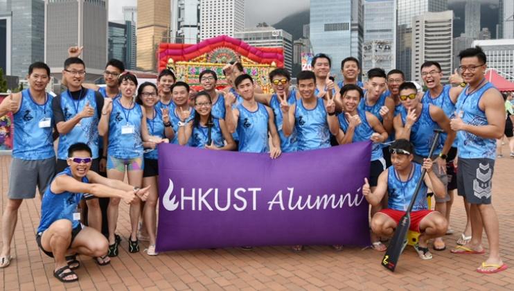 Alumni Associations