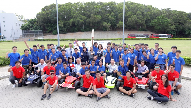Academy for Bright Future Young Engineers