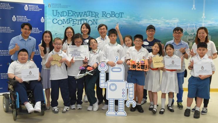 Underwater Robot Competition