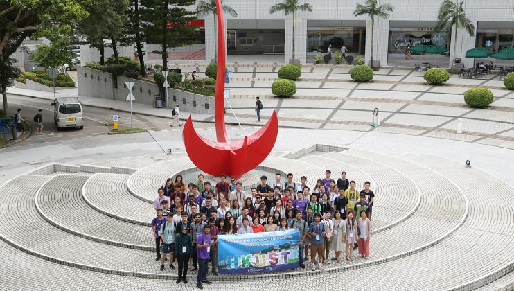 SENG Summer Camp for Elite Students