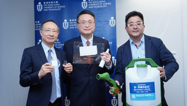 HKUST Develops New Smart Antimicrobial Coating in Fight Against COVID-19