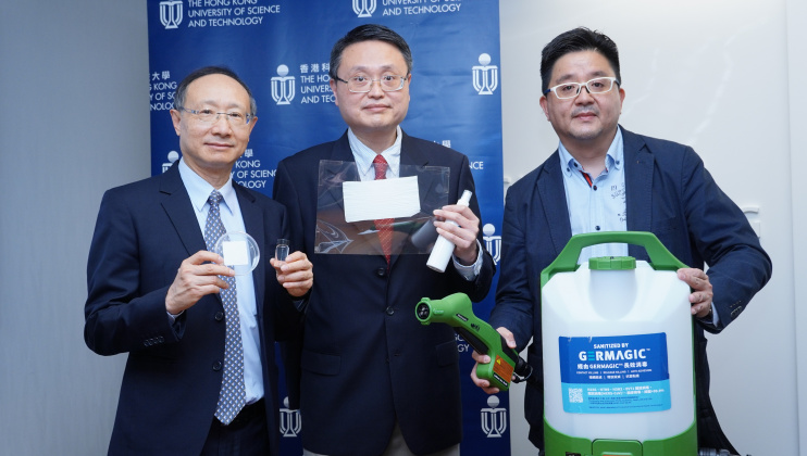 (From left) Prof. Joseph Kwan, Adjunct Professor from the Division of Environment & Sustainability; Prof. Yeung King-Lun from the Department of Chemical & Biological Engineering, and Mr. Hamilton Hung, Chief Marketing Officer of HKUST's industrial partner Chiaphua Industries Ltd, present the multiple opportunities in applications of the new coating formula MAP-1.