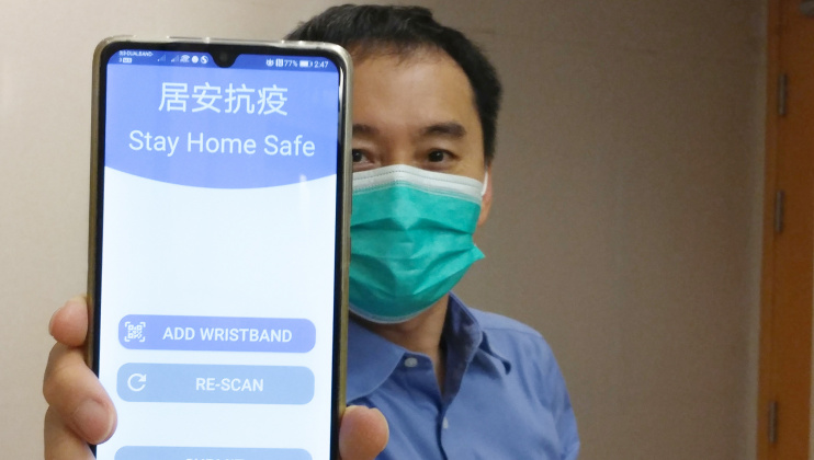 HKUST Researchers Develop Smart Geo-Fencing Technology for Home Quarantine amid COVID-19 Pandemic