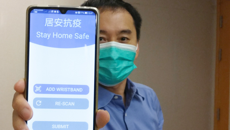 All people entering the city from abroad who have to undergo quarantine will download the mobile app StayHomeSafe from March 14, 2020.
