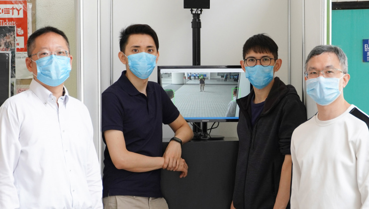 HKUST Researchers Develop a Smart Fever Screening System Offering a More Efficient Solution to Safeguard Public Health