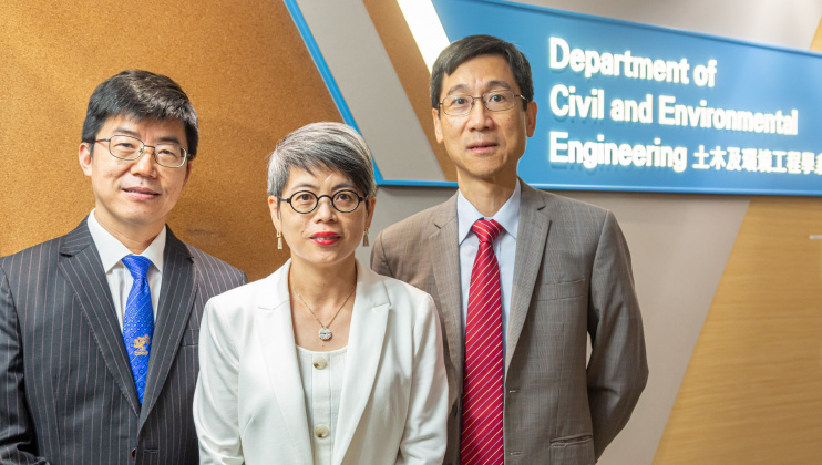 Prof. Irene Lo (center) garnered a Natural Science Award as the lead applicant of her team. Prof. Zhang Limin (left) and Prof. Christopher Leung (right) received a Natural Science Award and Scientific & Technological Progress Award respectively with their teams led by their former PhD students.