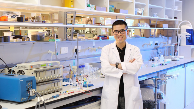 Prof. CHEN Qing Named Excellent Young Scientist by National Natural Science Foundation of China