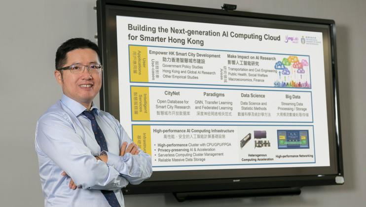 Prof. CHEN Kai Designs Next-Generation AI Computing Hub and Sets New Paradigm