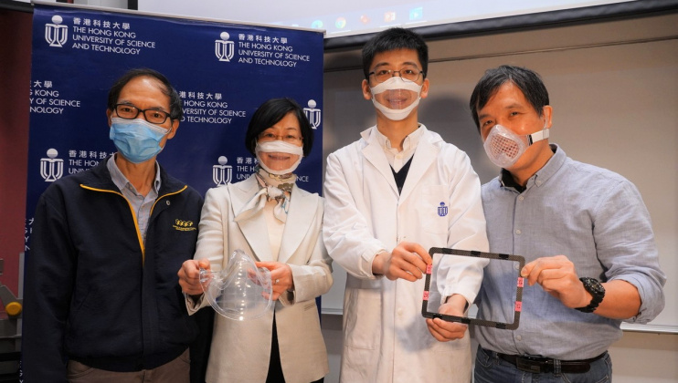 HKUST Researchers Develop the World's Strongest Polymer Nanomembrane