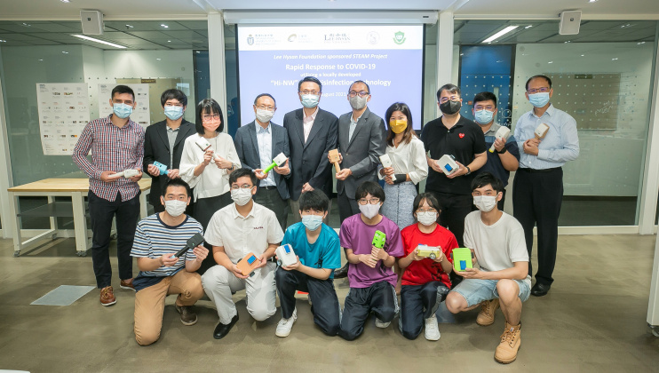Led by Prof. Yeung King Lun (back row, 5th left), the STEAM education project has produced disinfection devices with joint efforts from Lee Hysan Foundation, Carmel Alison Lam Foundation Secondary School, and Lok Sin Tong Yu Kan Hing Secondary School.